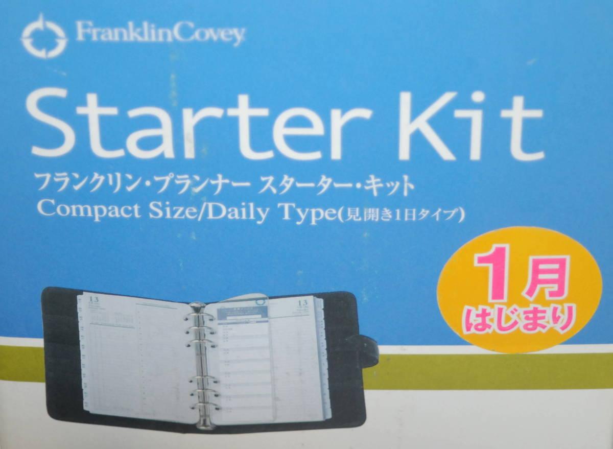 未使用品 フランクリン プランナー システム手帳 スターターキット コンパクトサイズ スモーキーブルーフランクリン・コヴィー_画像8