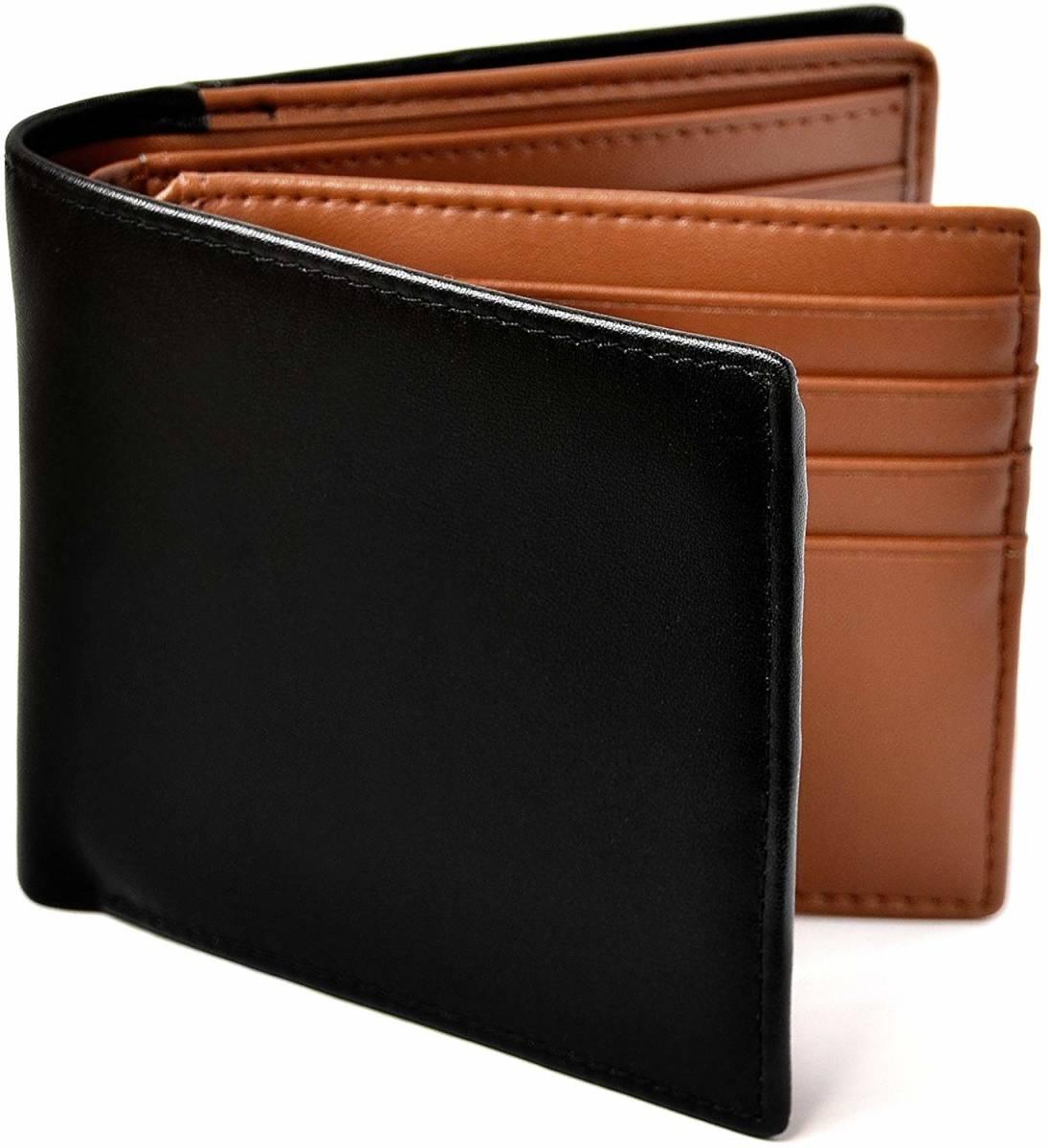 【送料無料】 [Le sourire] 二つ折り 財布 カード18枚収納 ボックス型小銭入れ 本革 メンズ ブラック ブラウン 黒 茶色_画像1
