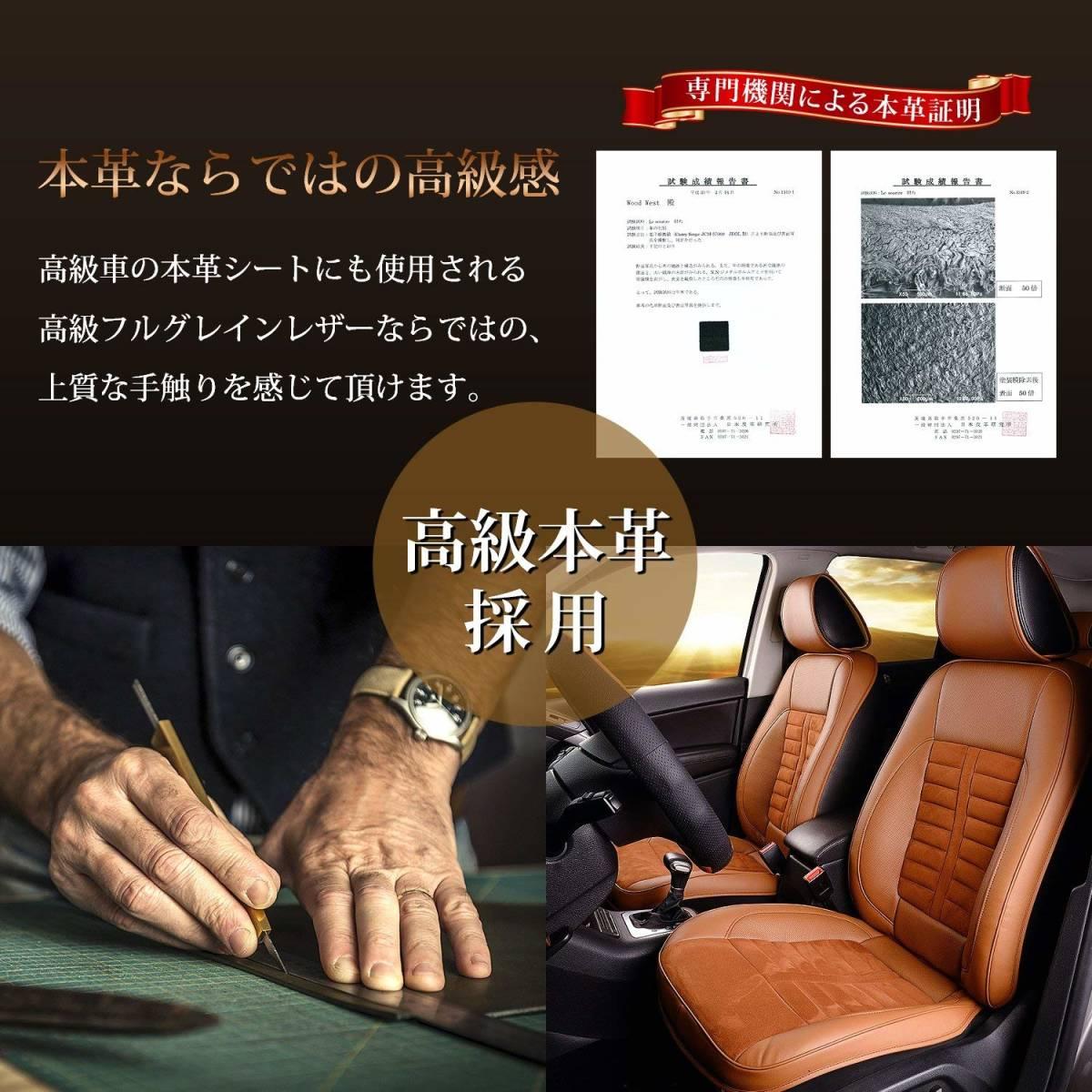 【送料無料】 [Le sourire] 二つ折り 財布 カード18枚収納 ボックス型小銭入れ 本革 メンズ ブラック ブラウン 黒 茶色_画像7