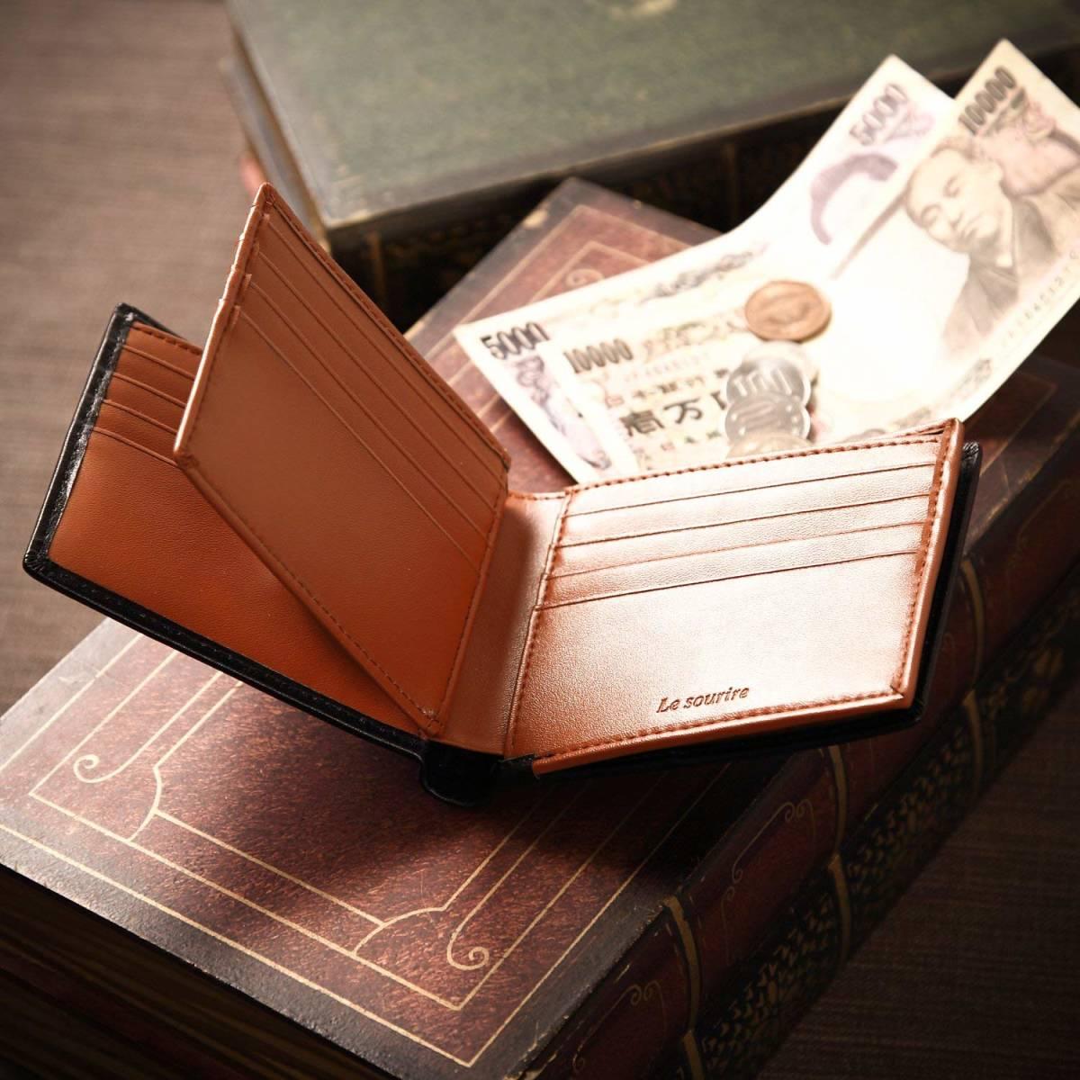 【送料無料】 [Le sourire] 二つ折り 財布 カード18枚収納 ボックス型小銭入れ 本革 メンズ ブラック ブラウン 黒 茶色_画像9