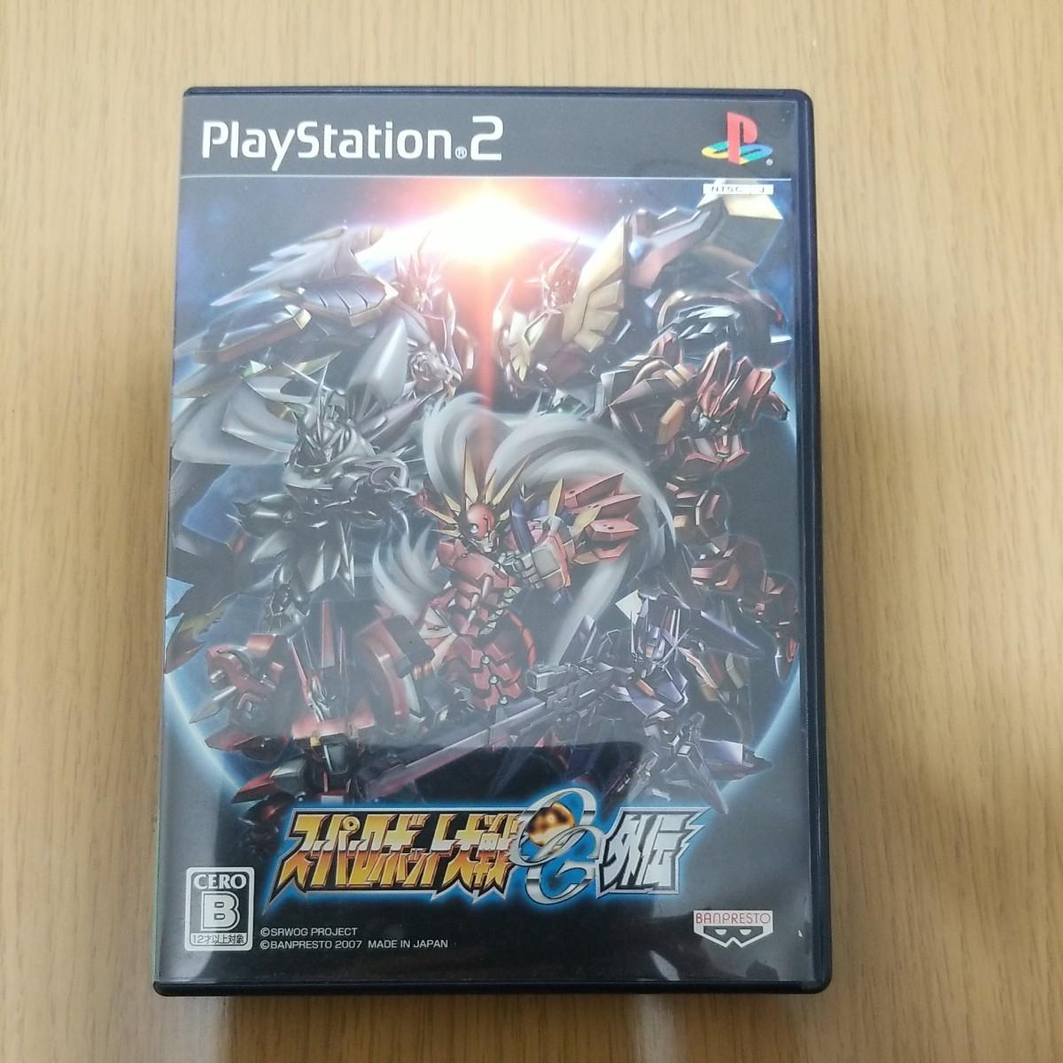 【PS2】 スーパーロボット大戦OG外伝 (通常版)
