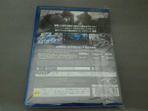 PS4 コール オブ デューティ ゴースト(吹き替え版)_画像2