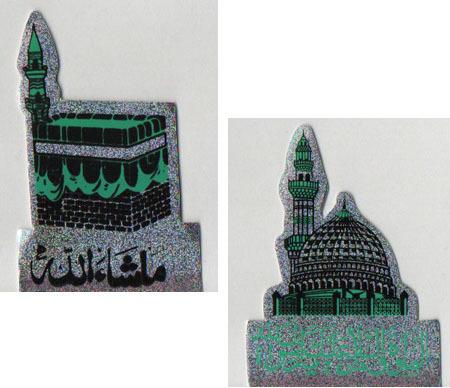 イスラム・ステッカー カアバ神殿と預言者のモスク2枚セット サウジアラビア メッカ メディナ 中東 アジアン雑貨 ST-ISLM200119-7_画像1