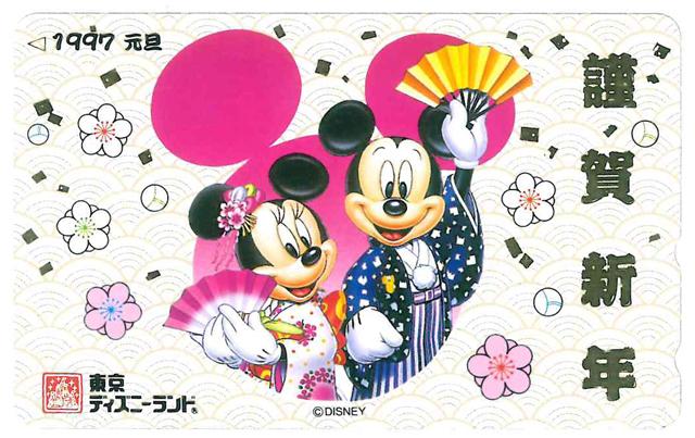 東京ディズニーランドテレカ 1997年元旦 謹賀新年 未使用品 フリー110-182035_画像1