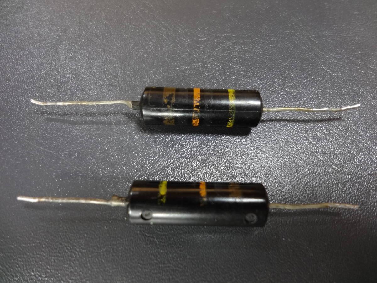 2個セット SPRAGUE Bumble Bee 0.01μF 400V Vintage オイルペーパーコンデンサー 中古品