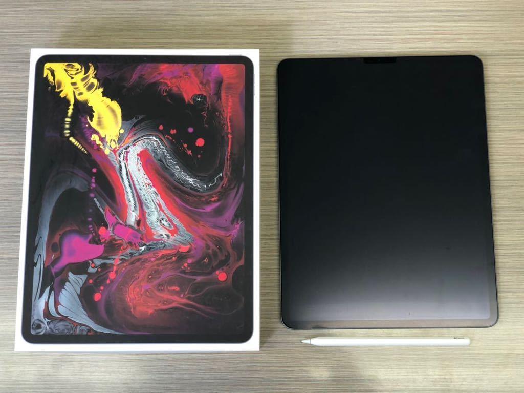 【第3世代】iPad Pro 12.9インチ【256GB】