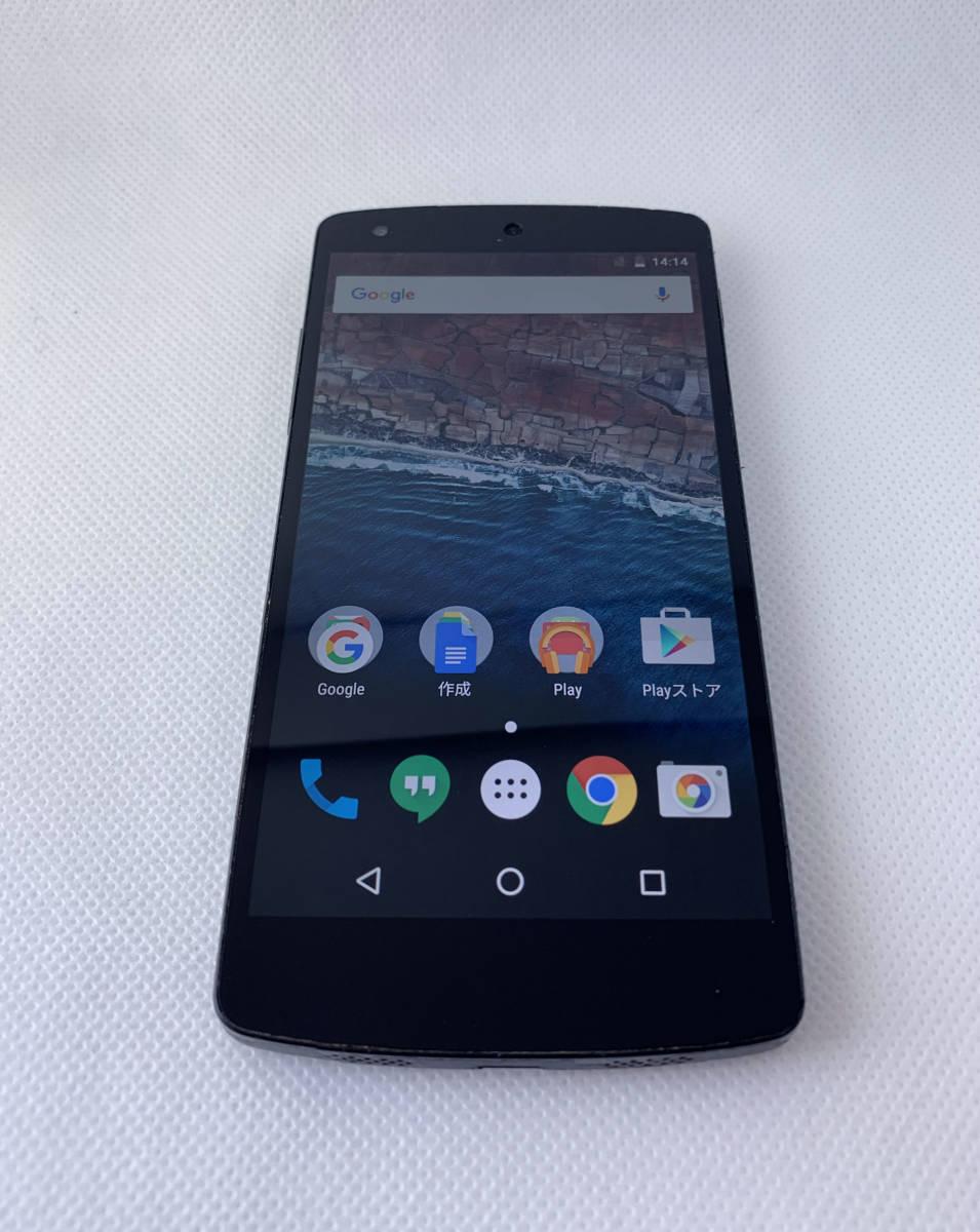 ◎《SALE》SIMフリー Google Nexus 5 LG-D821 ブラック 本体 年末年始【中古・Wi-Fi・携帯・スマホ・ジャンク】