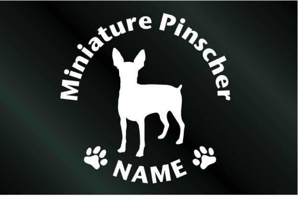 DOGシール 名前入り犬のステッカー(L) ミニチュアピンシャー_画像1
