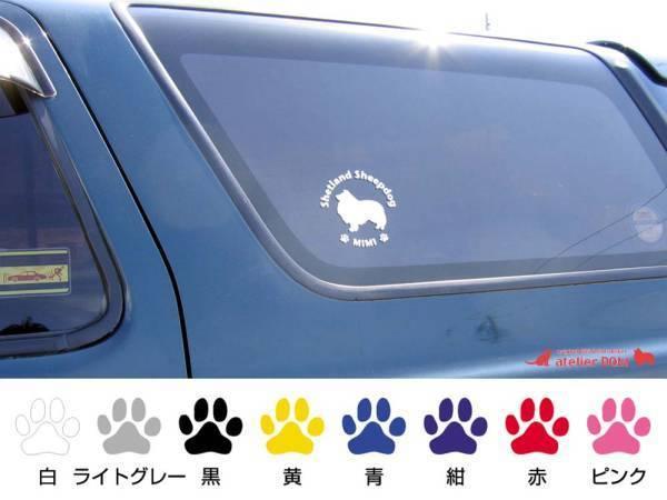 DOGシール 名前入り犬のステッカー(S)ミニチュアシュナウザー_画像3
