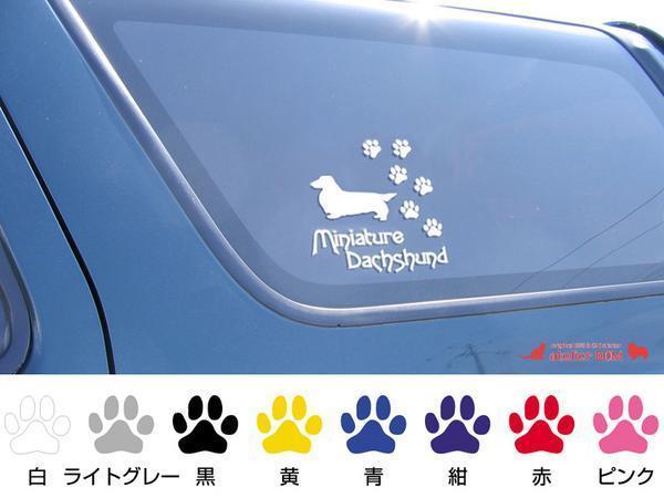 肉球いっぱい犬のステッカー シベリアンハスキー(L)_画像3