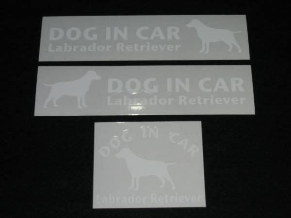 犬のステッカー『DOG IN CAR』パピヨン 3枚組_画像2