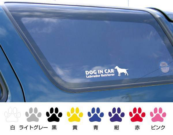 『DOG IN CAR』犬のステッカー ミニチュアピンシャー 3枚組_画像3