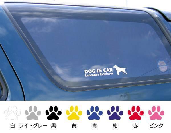 犬のステッカー『DOG IN CAR』パピヨン 3枚組_画像3