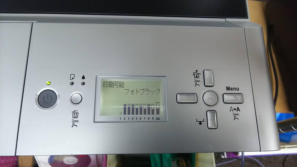 【送料無料】ジャンク品☆EPSON☆A2対応☆インクジェットプリンター PX-5002_画像5
