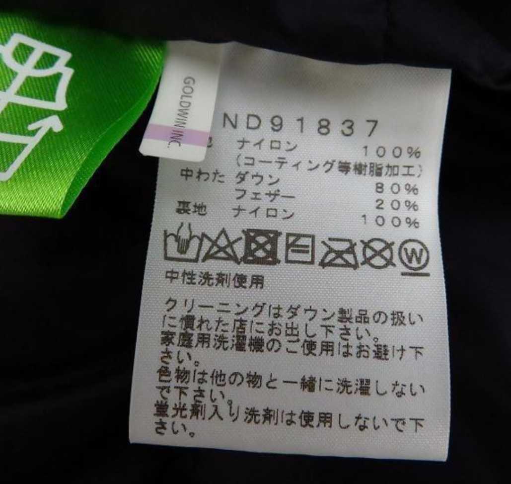 ☆THE NORTH FACE/ノースフェイス 18AW マウンテンダウンジャケット GORE-TEX/ND91837 XL 未使用品