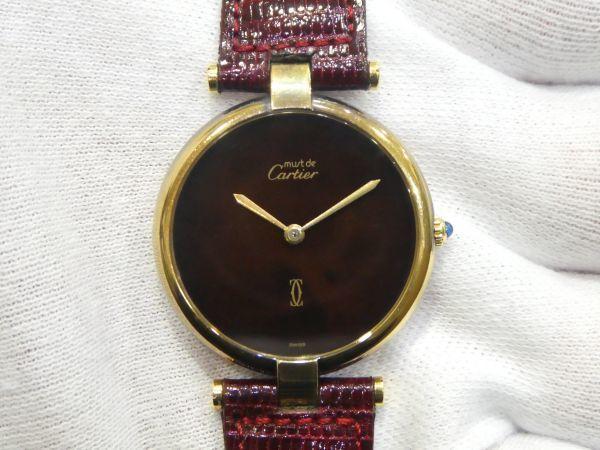 美品 カルティエ マスト ヴァンドーム レディース 腕時計 クォーツ ボルドー文字盤 SV925 must de Cartier 革ベルト ベルメイユ シルバー