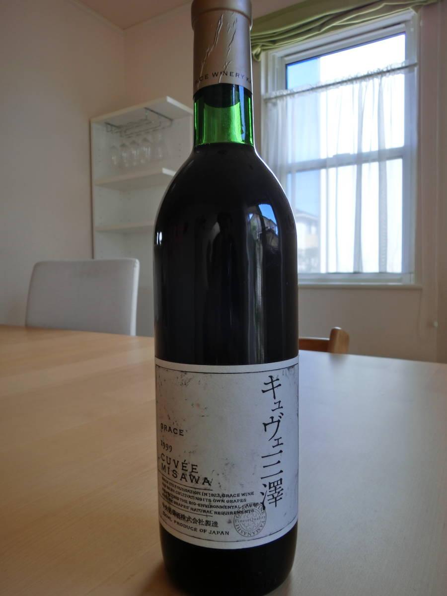 ☆ 【値下げ!】即決あり!希少! 入手困難 1999年 キュヴェ三澤 グレイスワイン 中央葡萄酒 メルロ Grace Wine ☆_画像1