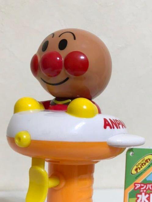 【新品】それいけ!アンパンマン アンパンマンの水ピス PINOCCHIO 水鉄砲 お風呂 おもちゃ 対象年齢3才以上_画像4