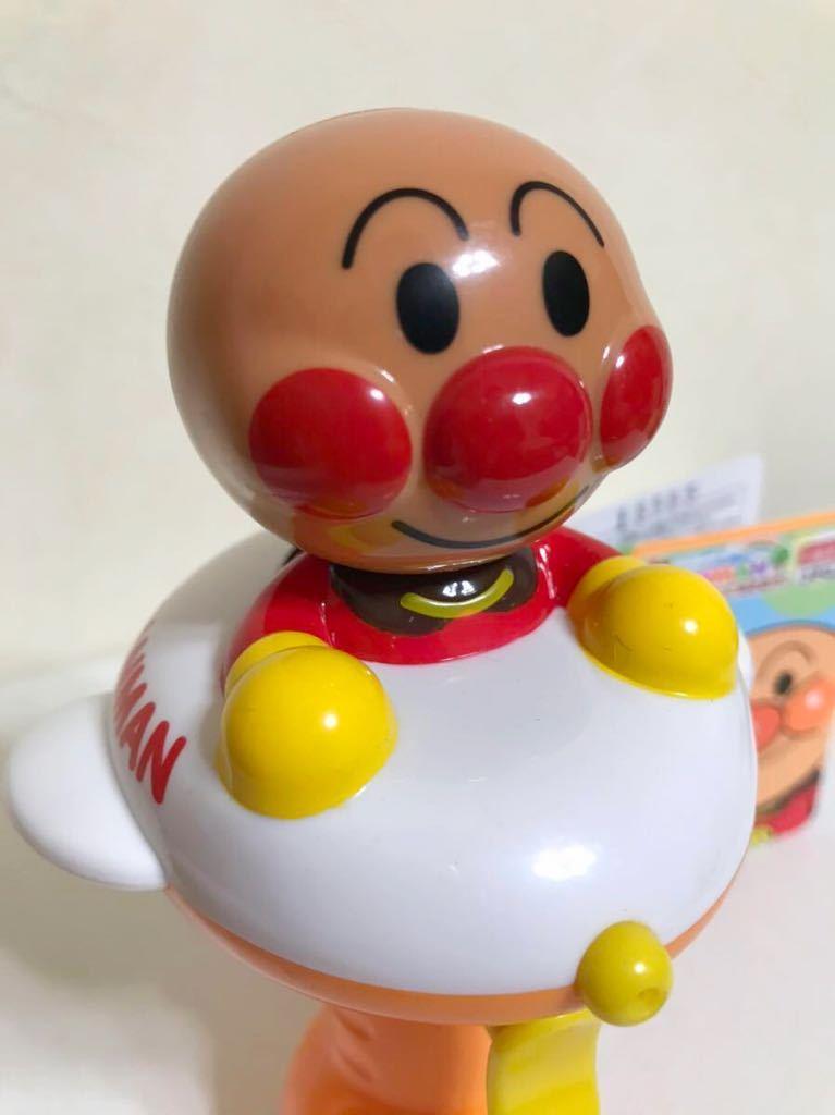 【新品】それいけ!アンパンマン アンパンマンの水ピス PINOCCHIO 水鉄砲 お風呂 おもちゃ 対象年齢3才以上_画像2