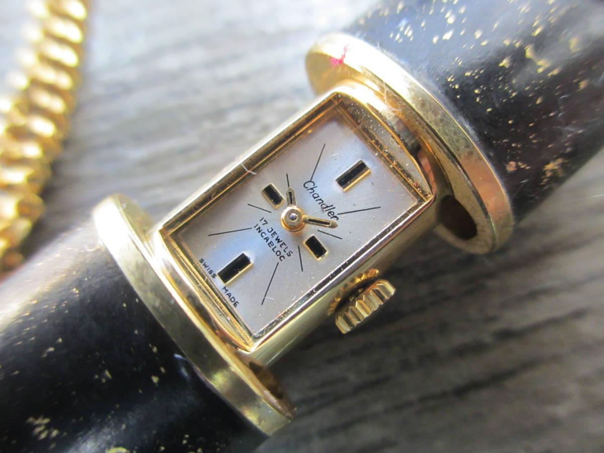 Chandler/チャンドラー/手巻き 17石 INCABLOC ウォッチ/ネックレス型 時計/USED