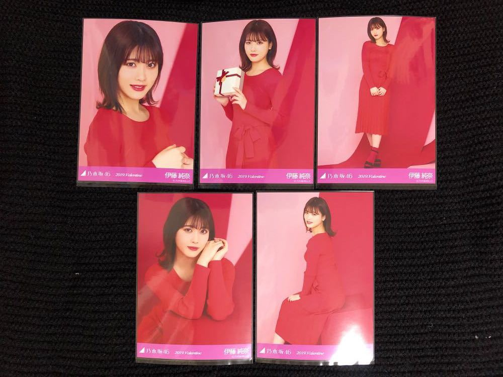 乃木坂46 伊藤純奈 2019 Valentine 個別 生写真 5種 バレンタイン