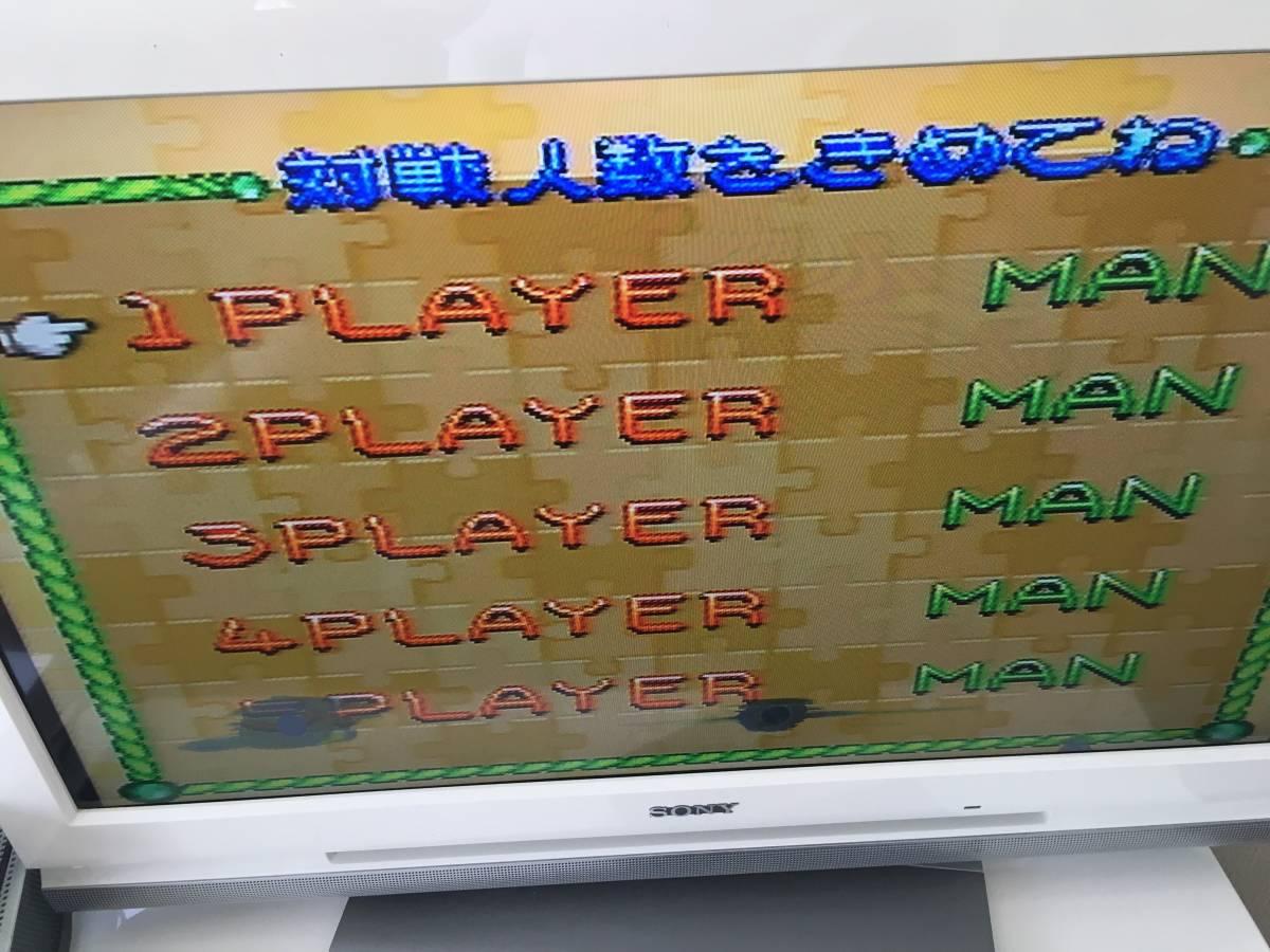 スーパーファミコン ハドソン スーパーマルチタップ2 動作品 スーファミ 4人同時