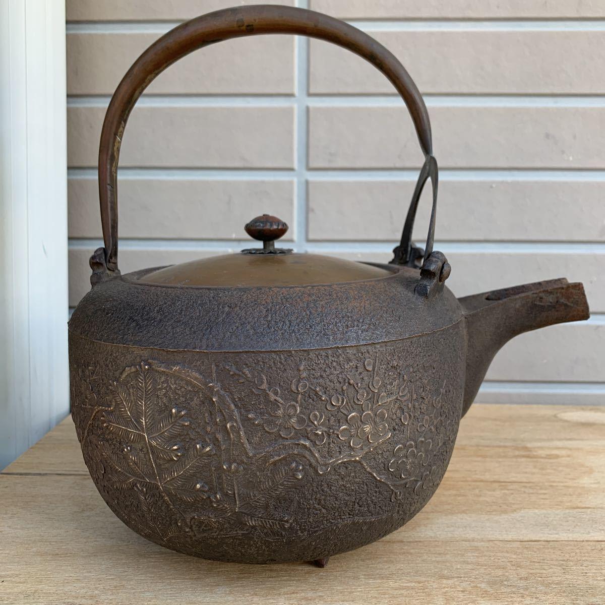 鉄瓶 松図 竹図 梅図 横約27cm 高さ約28cm 蓋唐金(大きさ13.2cm)煎茶道具_画像10