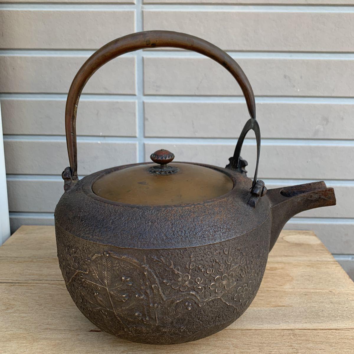 鉄瓶 松図 竹図 梅図 横約27cm 高さ約28cm 蓋唐金(大きさ13.2cm)煎茶道具_画像6