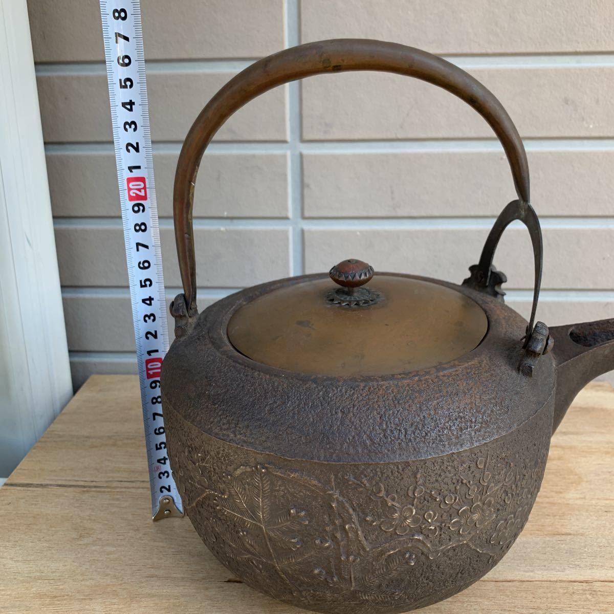 鉄瓶 松図 竹図 梅図 横約27cm 高さ約28cm 蓋唐金(大きさ13.2cm)煎茶道具_画像8