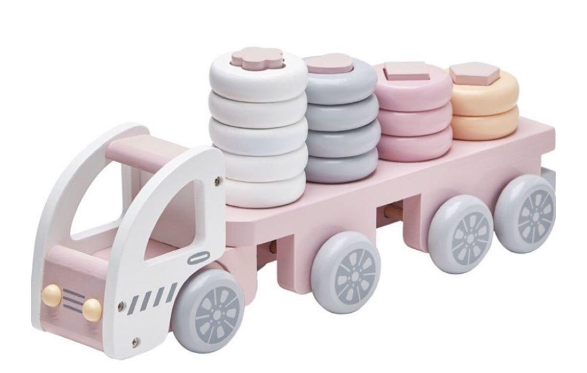 Kids Concept 木製おもちゃ 積み木トラック ピンク
