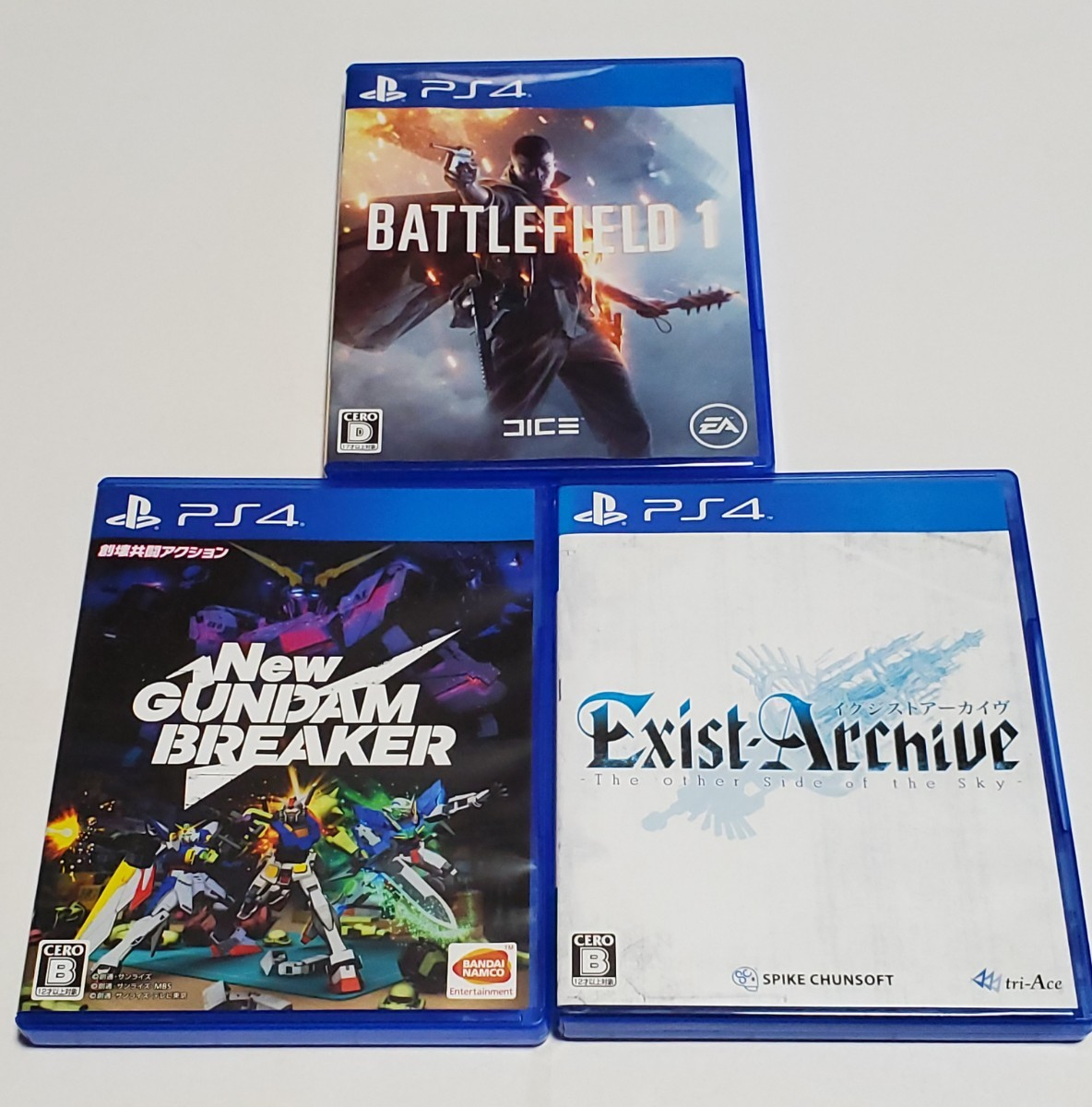 PS4 人気ソフト 3本セット