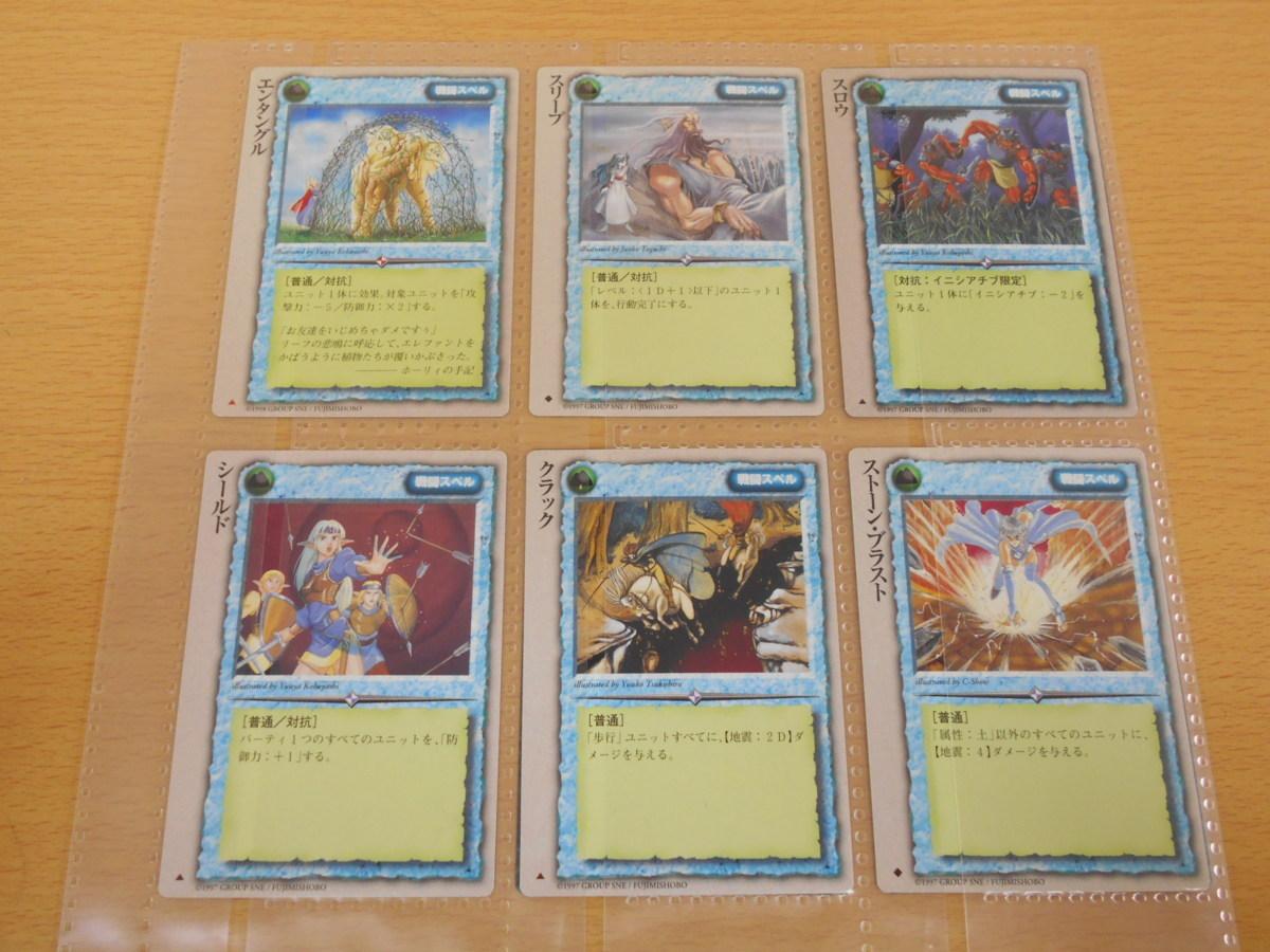 ホビー MONSTER COLLECTION モンスターコレクション トレーディングカード 大量 まとめて_画像5