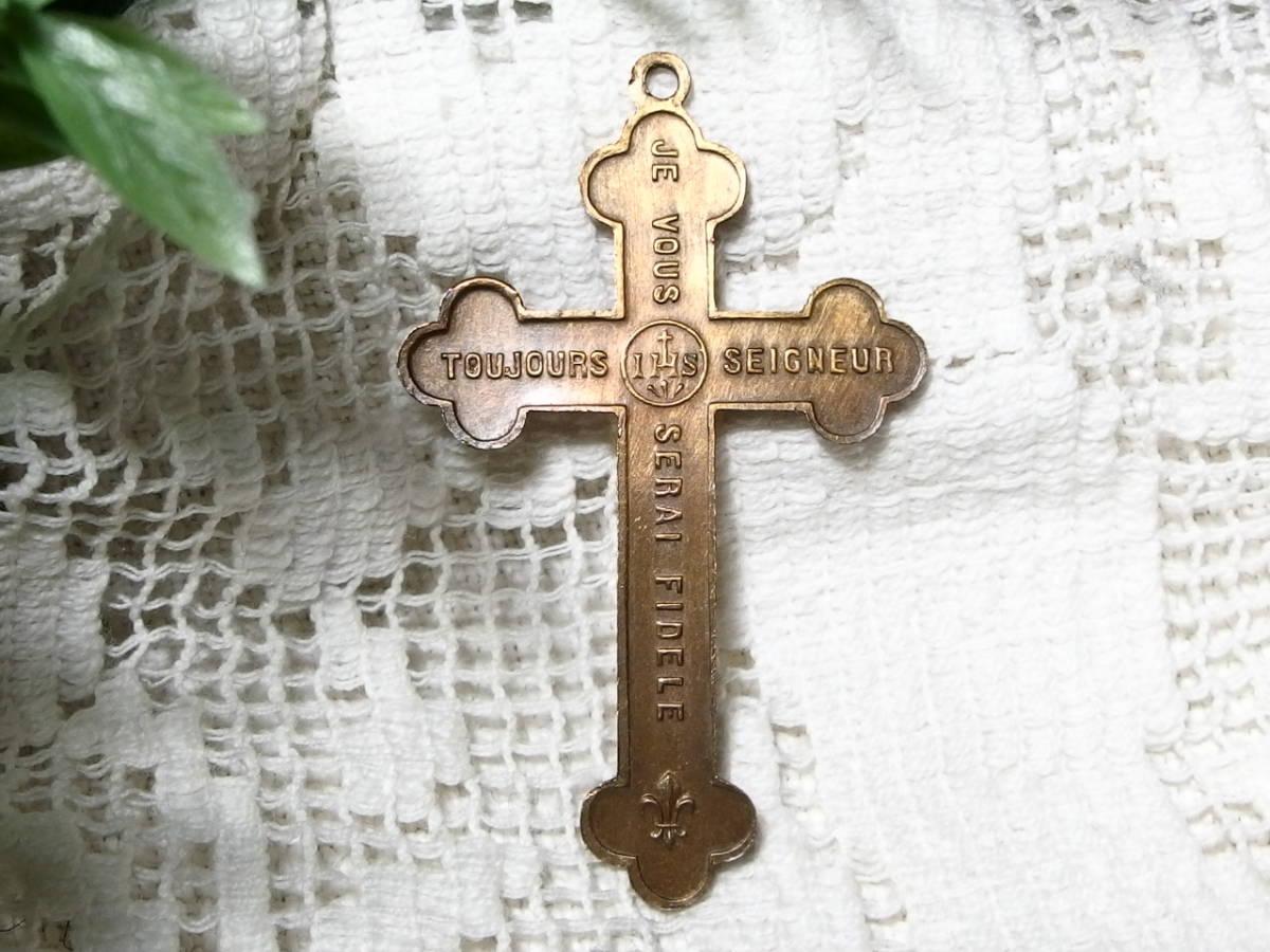 フランスアンティーク 十字架 クロス イエスキリスト 天使 百合 メダイ 真鍮 ペンダントヘッド 5,2センチ×3,2センチ_画像4