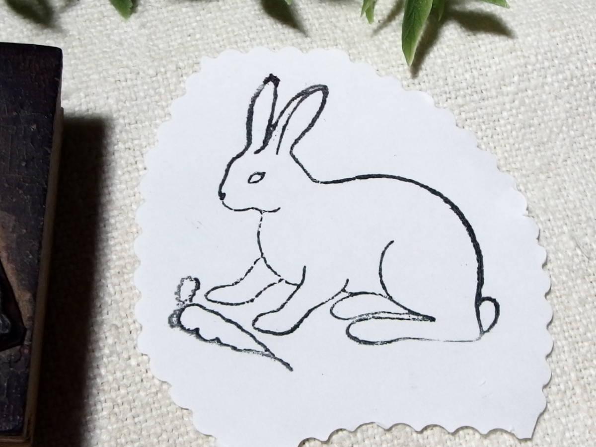 フランスアンティーク スタンプ 人参とウサギ うさぎ 兎 動物 輸入 ラバー 5センチ×5センチ_画像3