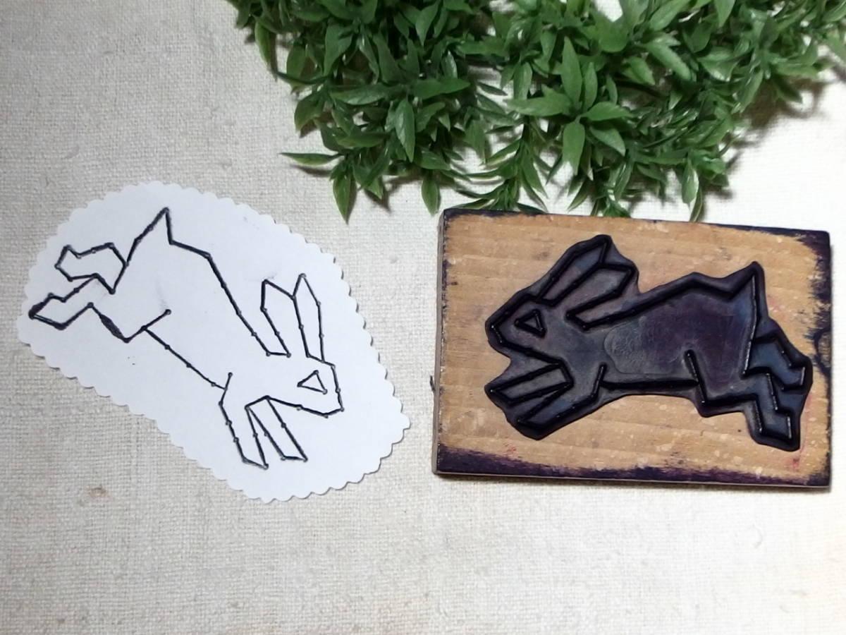 フランスアンティーク スタンプ 刺繍用 大きな ウサギ うさぎ 兎 動物 輸入 ラバー 10センチ×7センチ_画像1