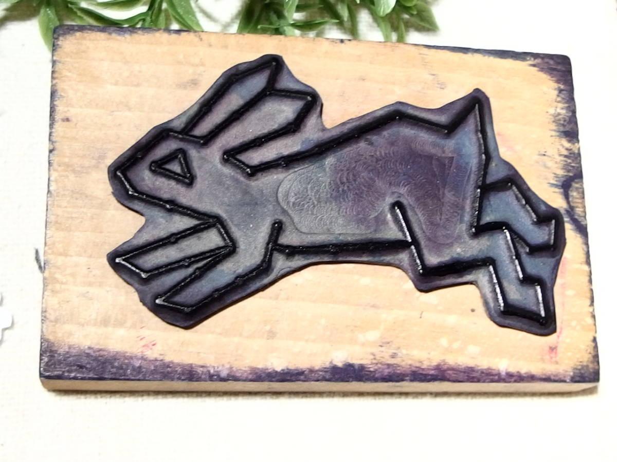 フランスアンティーク スタンプ 刺繍用 大きな ウサギ うさぎ 兎 動物 輸入 ラバー 10センチ×7センチ_画像2