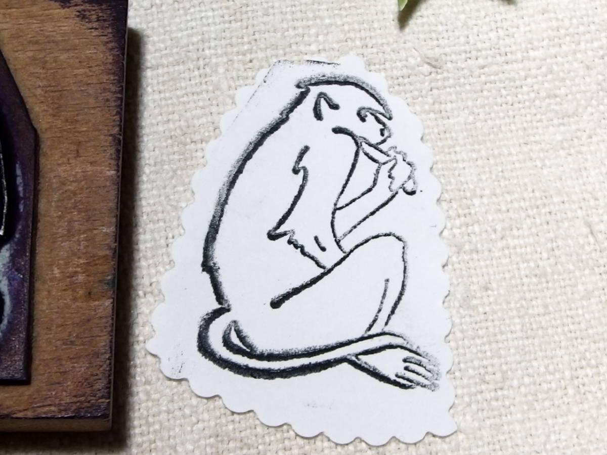 フランスアンティーク スタンプ 猿 さる 動物 輸入 ラバー 6センチ×6センチ_画像3