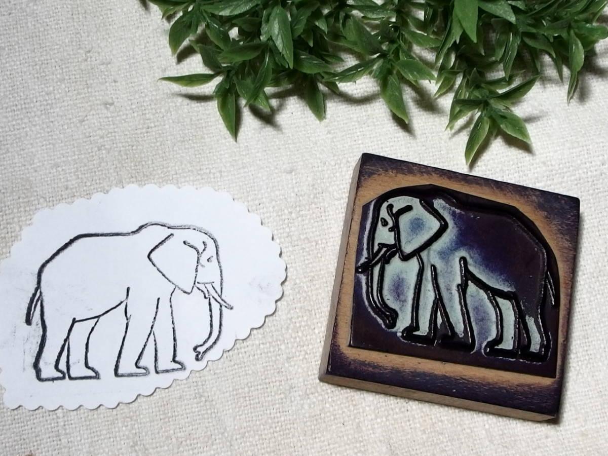 フランスアンティーク スタンプ 象 ぞう 動物 輸入 ラバー 6センチ×6センチ_画像1