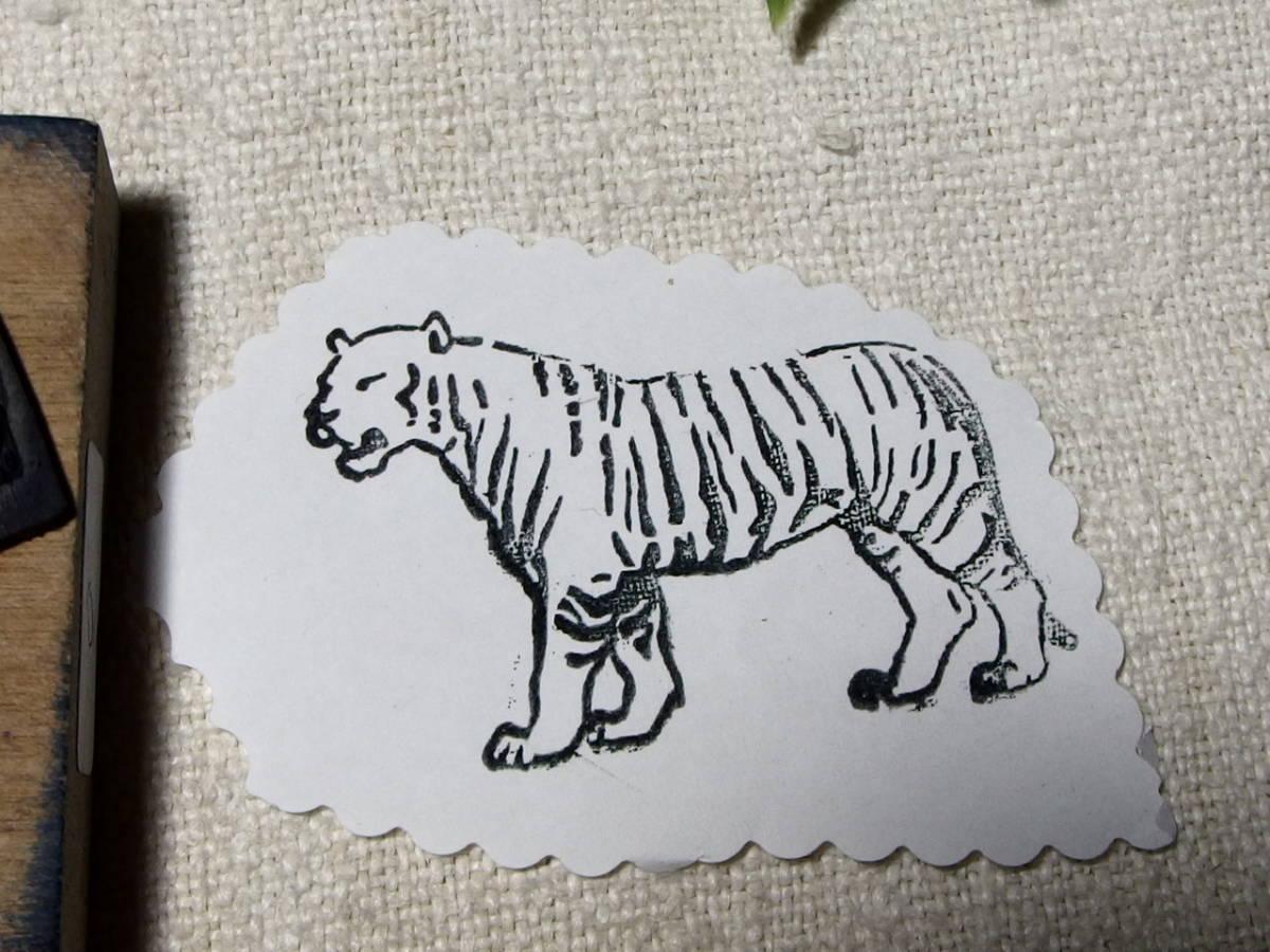 フランスアンティーク スタンプ 虎 トラ タイガー 動物 輸入 ラバー 6センチ×6センチ_画像3