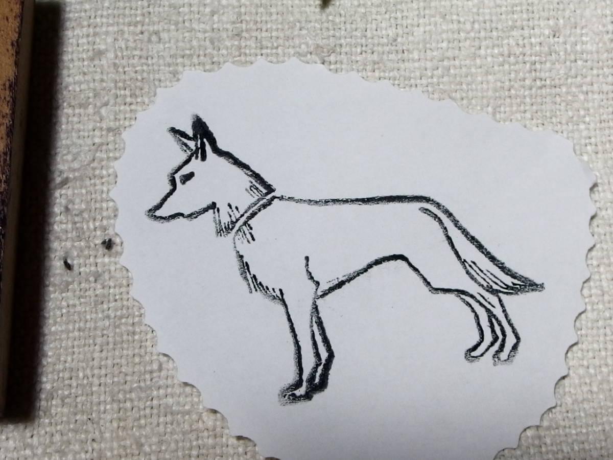 フランスアンティーク スタンプ 犬 いぬ イヌ シェパード 動物 輸入 ラバー 6センチ×6センチ_画像3