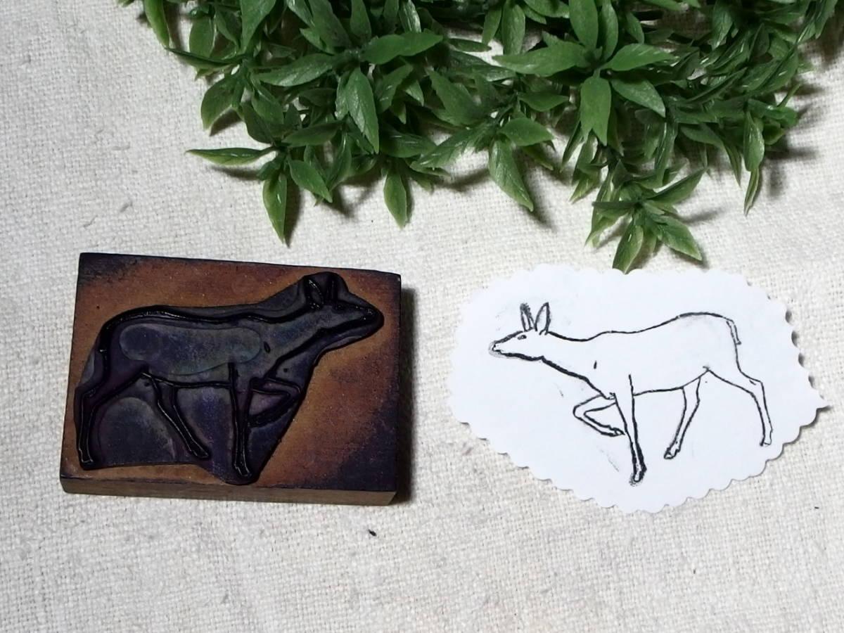 フランスアンティーク スタンプ 鹿 シカ 動物 輸入 ラバー 6センチ×4、5センチ_画像1