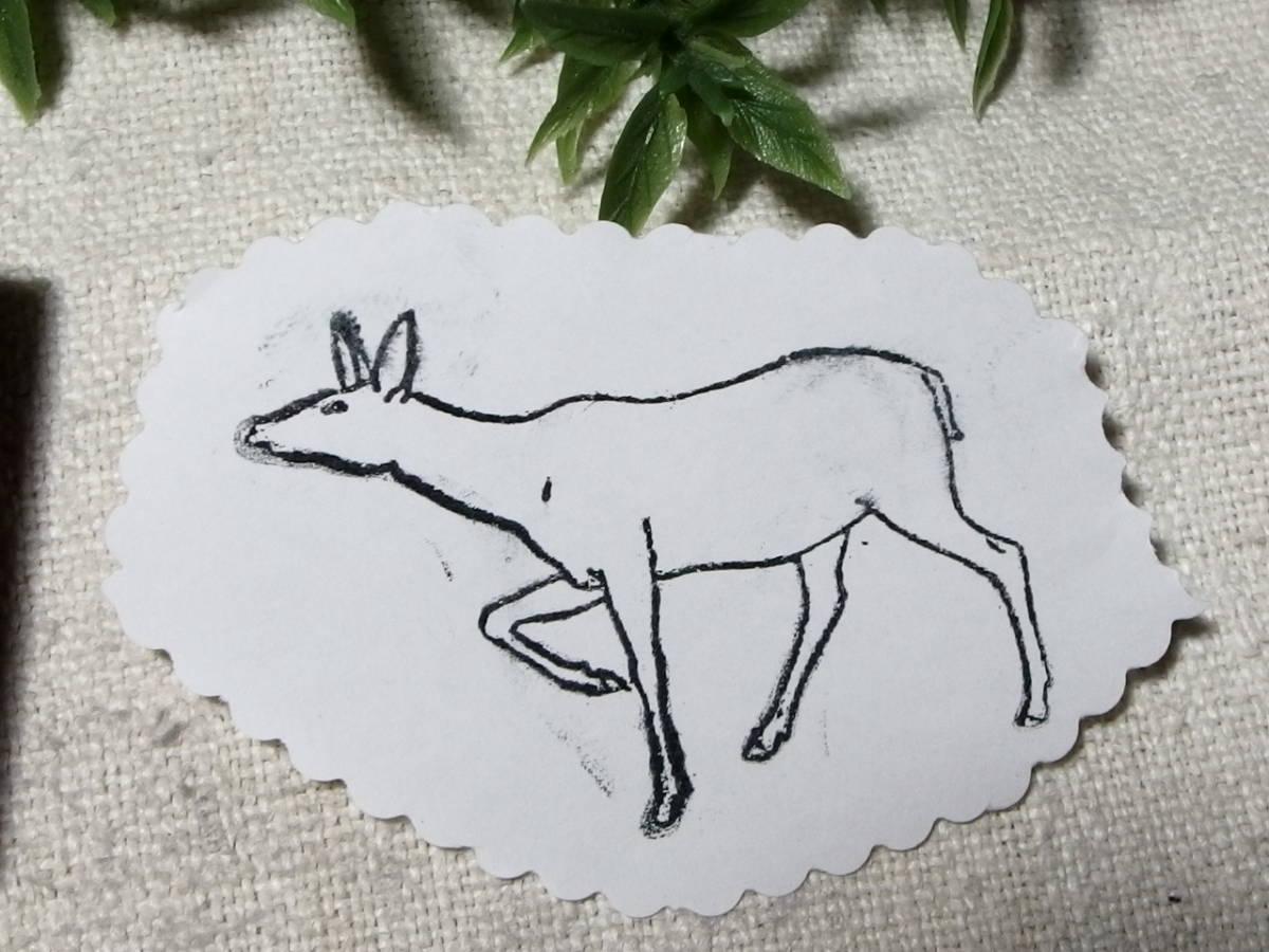 フランスアンティーク スタンプ 鹿 シカ 動物 輸入 ラバー 6センチ×4、5センチ_画像3