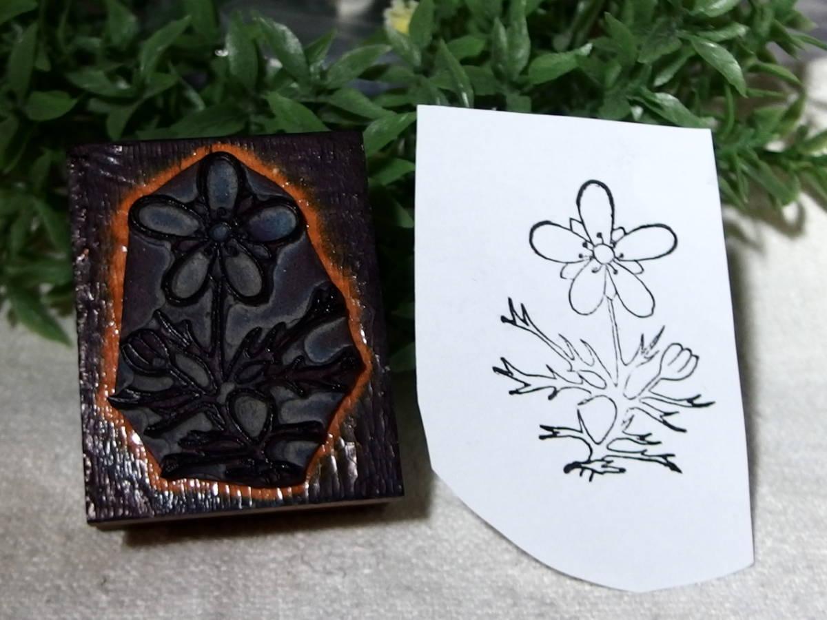 フランスアンティーク スタンプ  花 葉  フラワー 輸入 ラバー  5センチ×4センチ _画像1