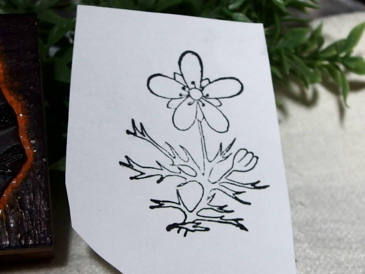 フランスアンティーク スタンプ  花 葉  フラワー 輸入 ラバー  5センチ×4センチ _画像3