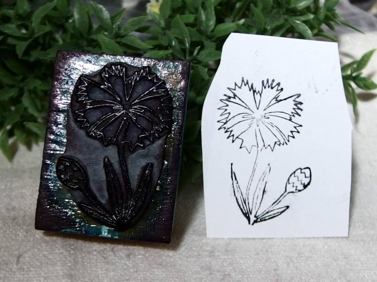 フランスアンティーク スタンプ  撫子 花 フラワー 輸入 ラバー  5センチ×5センチ_画像1