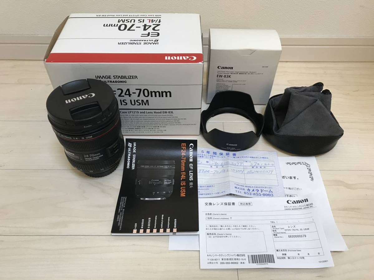 ☆Canon EF24-70mm f4L IS USM☆