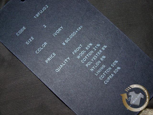 80■19AW ウルトーキョー URU TOKYO wool boa jacket アイボリー 2 完売_画像7