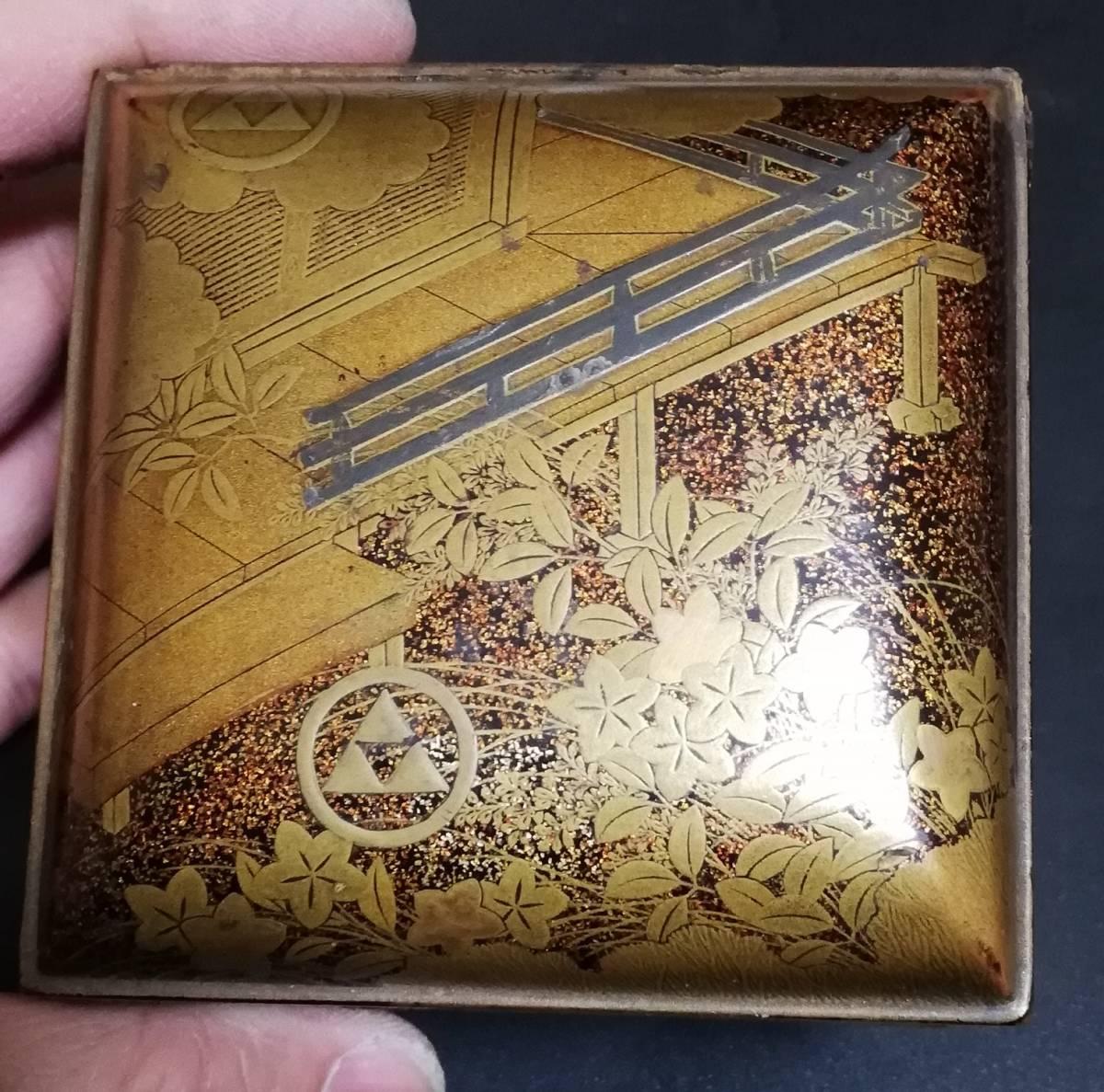 時代漆器 本金蒔絵小箱 鎌倉北条氏 丸に三つ鱗紋 家紋 煎茶道具 古美術品 香道具_画像9