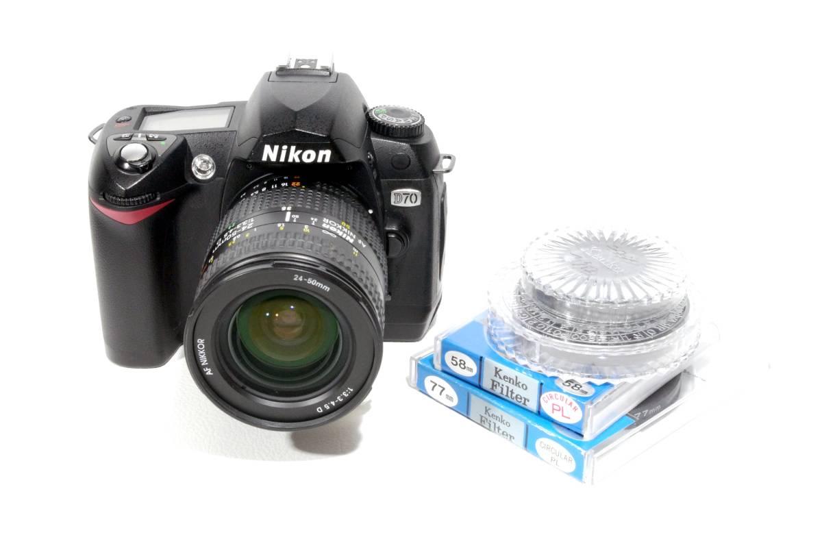 Nikon ニコン デジタル一眼 D70 24-50mm レンズ 52mm 58mm 62mm 77mm PLフィルター おまけ付き ジャンク