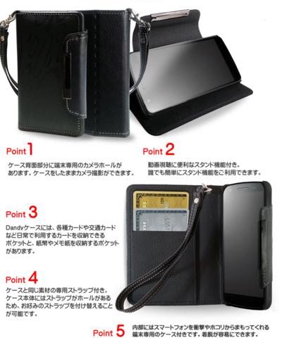 Android one S5 ケース (ライム/柄) 携帯カバー アンドロイド y!mobile simフリー スマートフォンケース スマホ 1_画像3